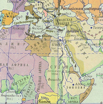 Итало-Турецкая_война1.jpg
