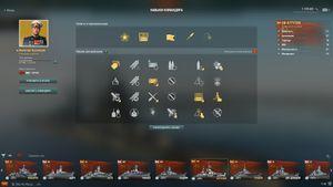 Comm_menu.jpg