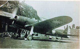 ROCAF_Ki-43.jpg