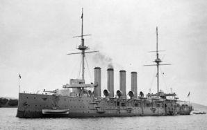 HMS_Euryalus.jpg