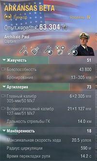Shot-16.02.06_10.51.36-0599.jpg