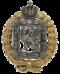 Наследственный_знак_к_300_летию_царствования_Дома_Романовых.png