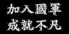 Inscription_USA_69.png