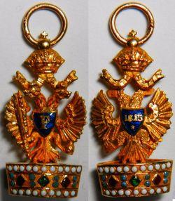 Ordens-Eisernen-Krone-Mini.jpg