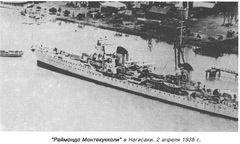 "Крейсер_""Раймондо_Монтекукколи""_в_Нагасаки._2_апреля_1938_г.jpg"