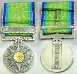 Медаль_за_участие_в_Великой_Восточно-азиатской_войне_11.jpg