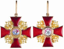 Order_of_Saint_Alexander2.png