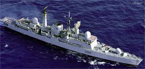 HMS-Sheffield-d80.jpg