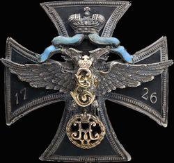 Знак_Лейб-гвардии_Санкт-Петербургского_полка.jpg