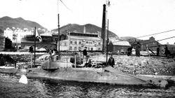 Подводная_лодка_«Сом».jpg