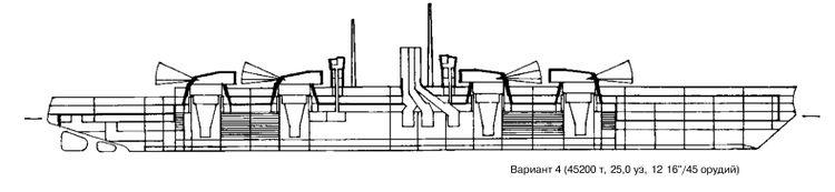 1917профиль4.jpg