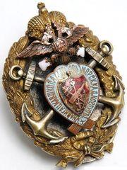 Знак_Морского_кадетского_корпуса2.jpg