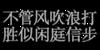 Inscription_China_21.png