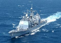 USS_Yorktown_(CG-48).jpeg