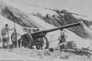 Type_92_105_mm_cannon.jpg