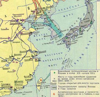 Японо-Китайская_война1.jpg