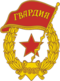 Guarbadge.png