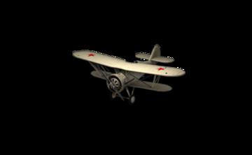 Plane_i-5shkas.png