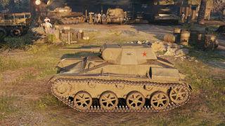 Т-45_scr_3.jpg
