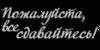 Inscription_Germany_56.png