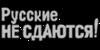 Inscription_USSR_58.png