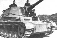 PzKpfw III AUSF-N