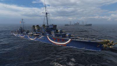Французский флот — Siroco