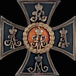 Знак_в_память_100-лет_Лейб-гвардии_Уланского_полка.jpg