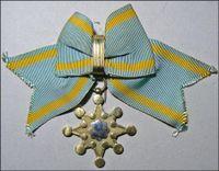 Женский вариант медали Ордена Священного Сокровища VII степени, награда Омы Дайчиру, вручена 11 мая 1936г.