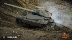 Т-54 первый образец