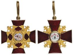 Order_of_Saint_Alexander3.png