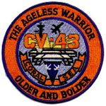 Ship_CV43_patch024310.jpg