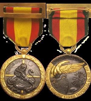 Медаль_за_Испанскую_компанию_1936-1939_гг..png
