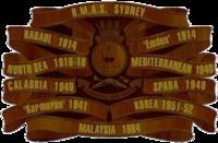 HMAS_Sydney_Battle_honour_board_1.png