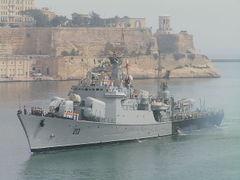 AlGhardabia2005.jpg