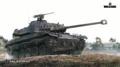 leKpz M 41 90 mm