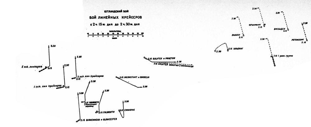 Map_03_-_1_(БЛК_215-230).jpg