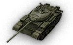 AnnoR40 T-54.png