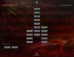china_full.jpg