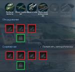 И-180к..png