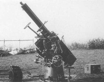 40-мм_Vickers-Terni.jpg