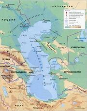 Каспийское озеро. Почему Каспийское озеро называют морем?