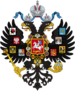 Lesser_Coat_of_Arms_of_Russian_Empire.png