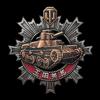 MedalTamadaYoshio_hires.png