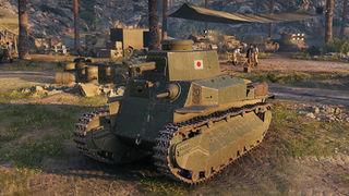 Type_89_I-Go_Chi-Ro_scr_2.jpg
