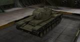 KV-4-a.jpg