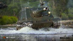 WZ-113G FT