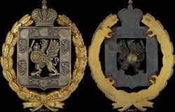 Знак_300-летия_царствования_Романовых_7.jpg