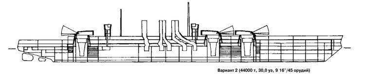 1917профиль2.jpg