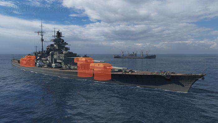 7_установки_ГК_Bismarck.jpg
